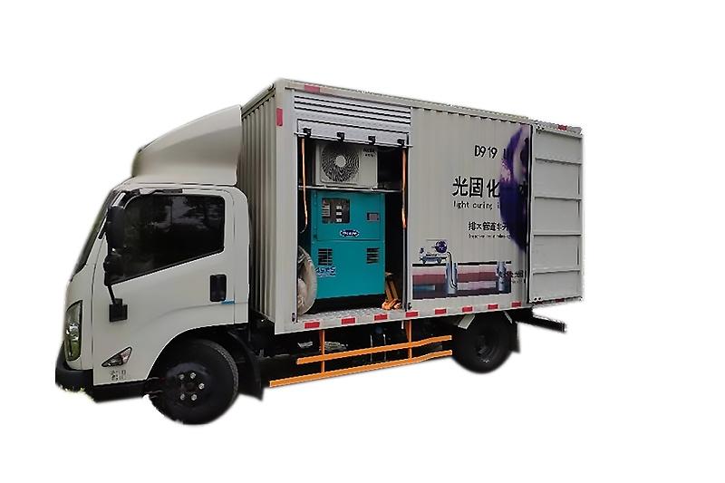 UV紫外光固化修复车D919