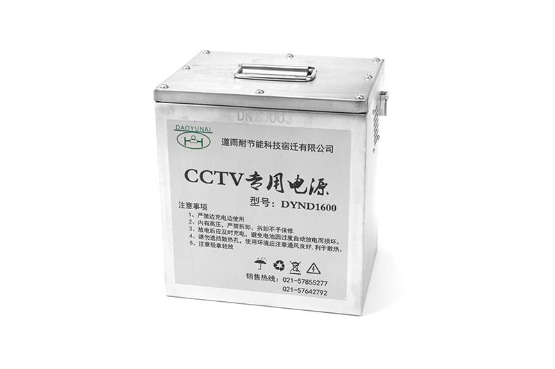CCTV专用电源