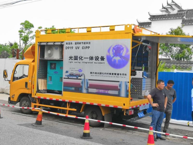道雨耐|UV光固化修复技术 高效率修复破损管道